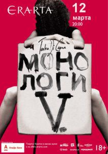 mono_mart