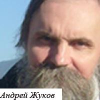 rus_ju copy copy